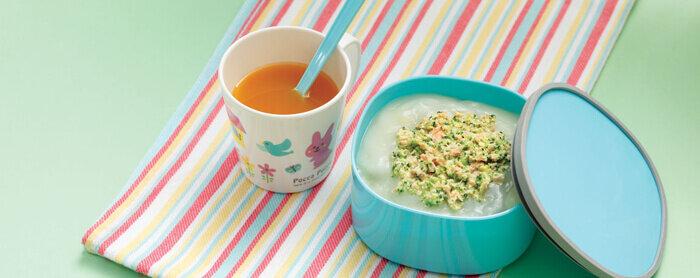 Sup Salmon & Telur